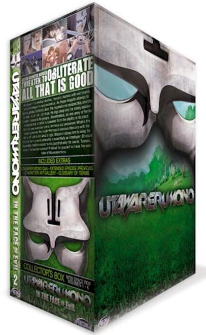 Utawarerumono DVD Artbox w/v.02