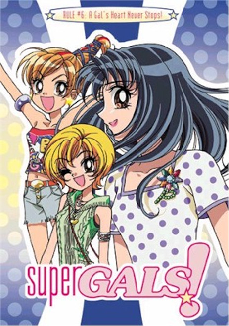 Super Gals DVD Vol. 06