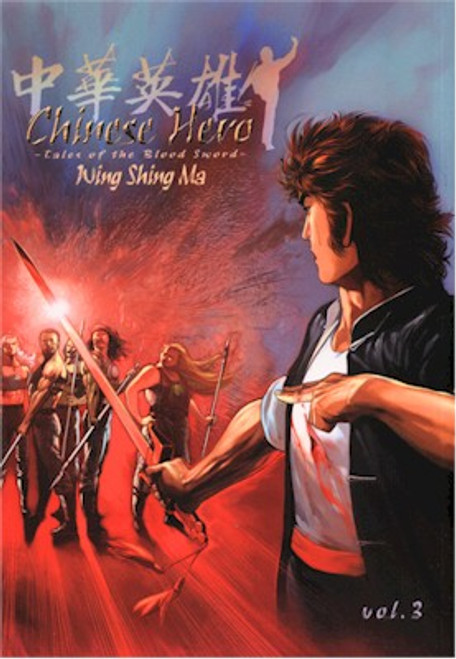 Chinese Hero - Tales of the Blood Sword Graphic Novel 03
