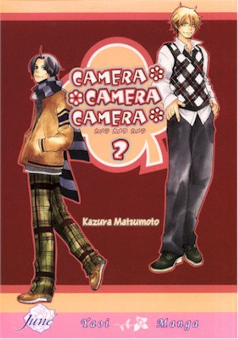 Camera, Camera, Camera Graphic Novel 02