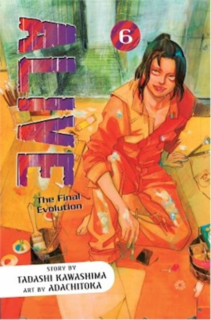 Alive Graphic Novel 06