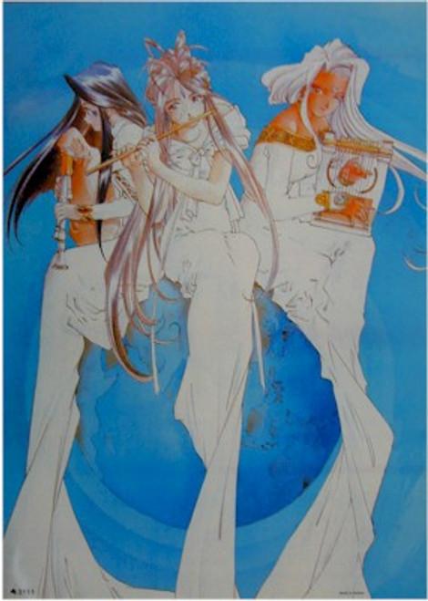 Ah! My Goddess Poster #3111