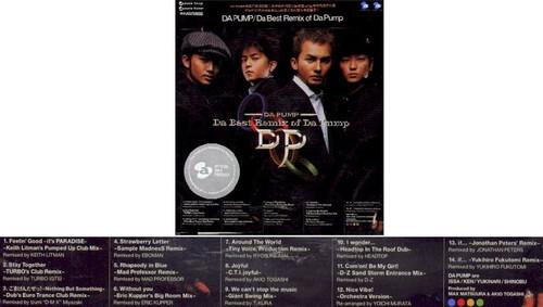 DA PUMP : Da Best Remix of Da Pump Soundtrack