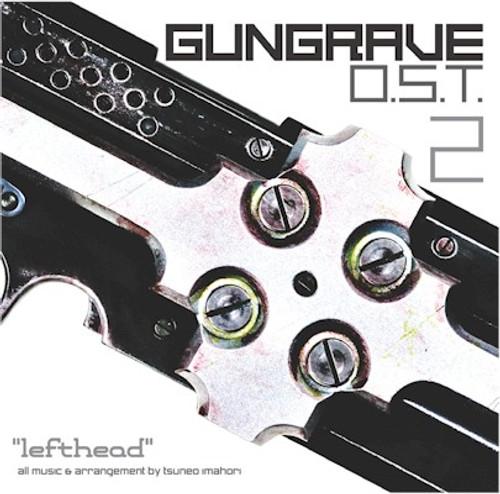 Gungrave OST 2 Lefthead CD