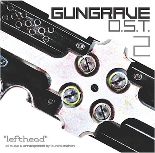 Gungrave OST 2 Lefthead CD
