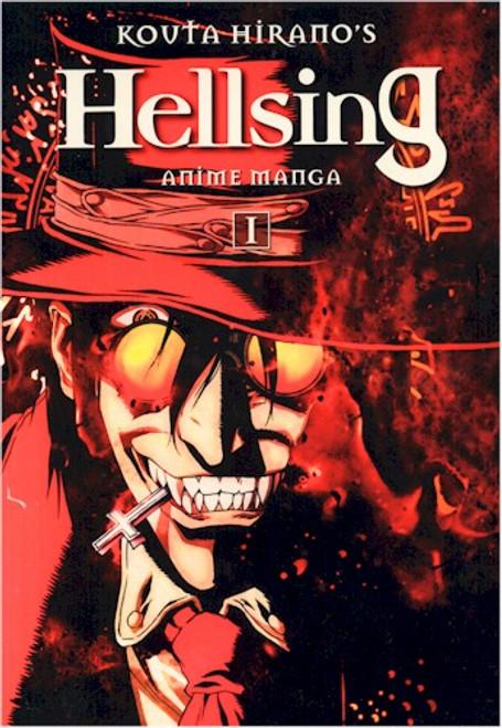 Hellsing Impure Souls Anime Manga 01