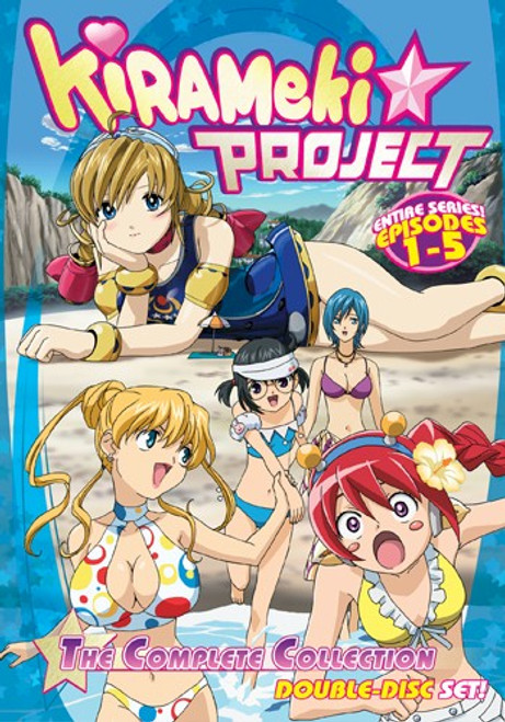 Kirameki Project DVD Complete Collection