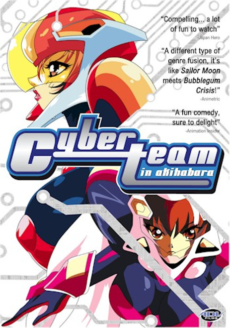 Cyberteam in Akihabara DVD 03