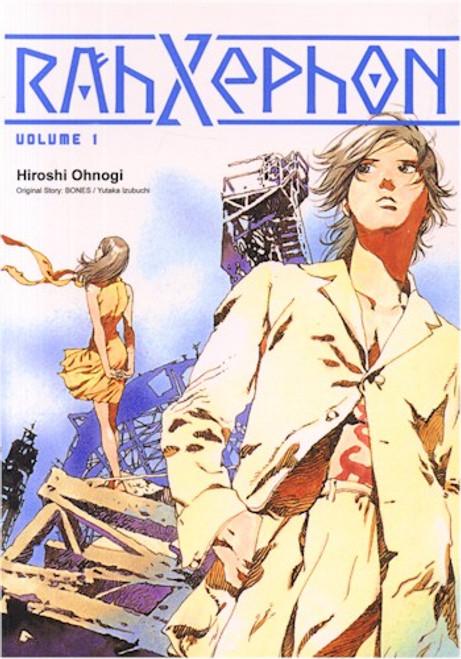 RahXephon Novel Vol. 01