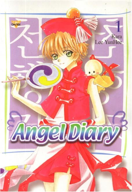 Angel Diary Graphic Novel 01
