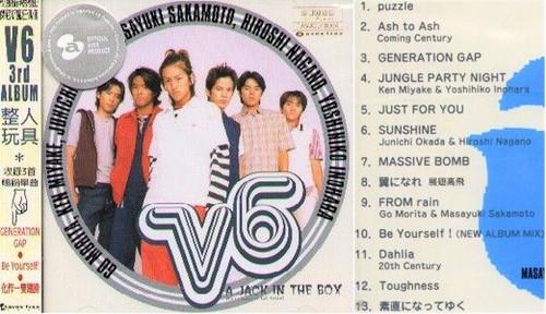 V6 : A Jack in the Box Soundtrack