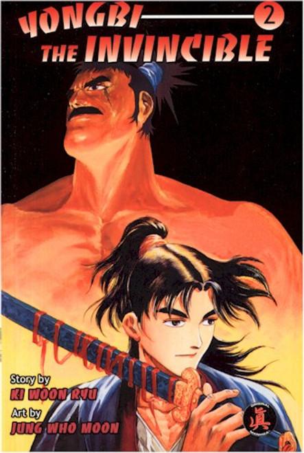 Yongbi the Invincible GN Vol. 02