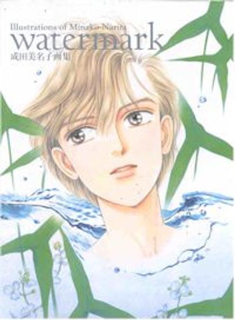 Minako Narita: Illustratons Of Watermark Artbook