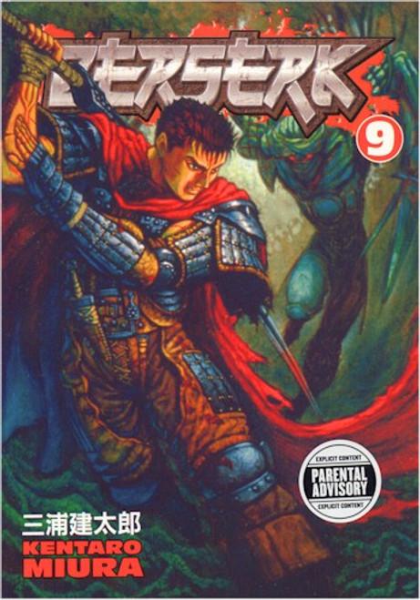 Berserk Graphic Novel Vol. 09