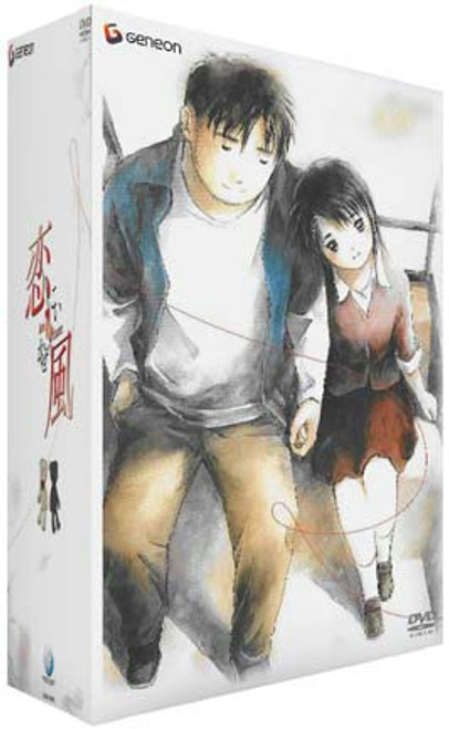 Koi Kaze DVD Collector's Box w/v.01