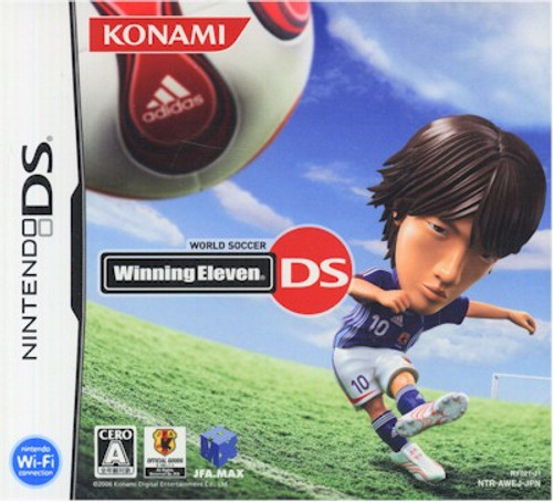 World Soccer Winning Eleven (Import) (DS)