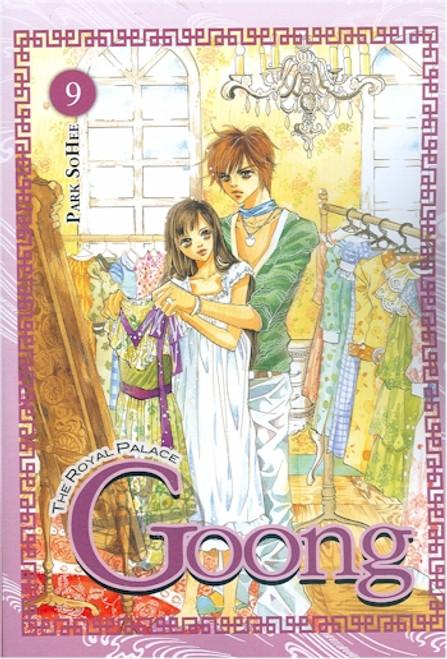 Goong Graphic Novel 09