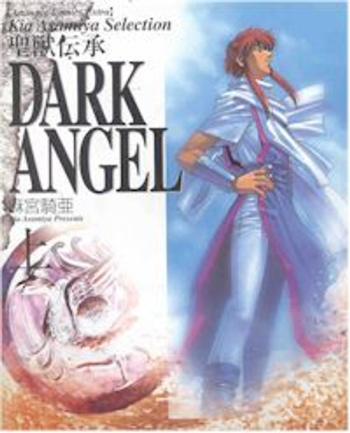 Dark Angel Manga Vol. 01 with CD-Rom