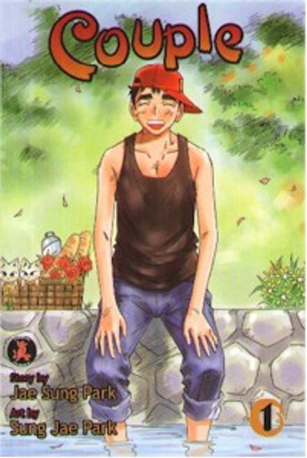 Couple Graphic Novel Vol. 01