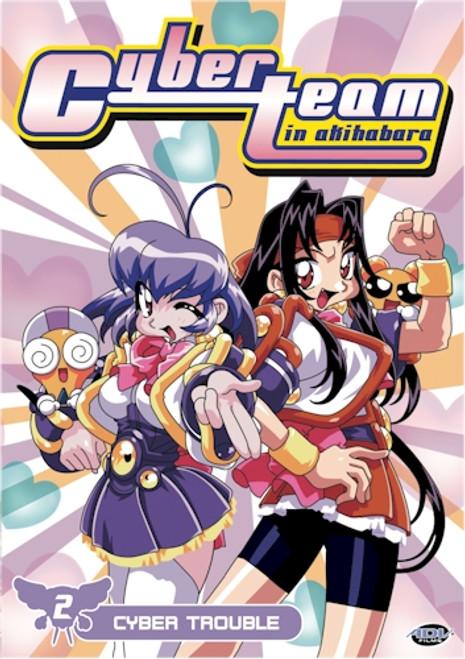 Cyberteam in Akihabara DVD 02