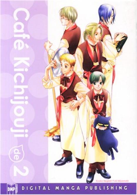 Cafe Kichijouji de Graphic Novel 02