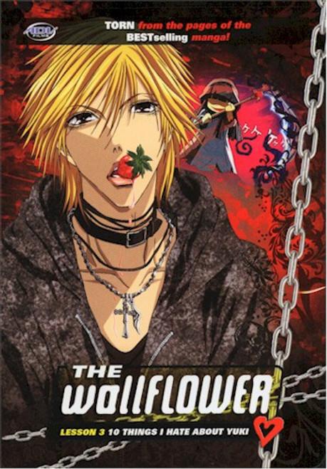 Wallflower DVD 03