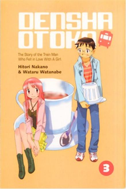 Densha Otoko Graphic Novel 03