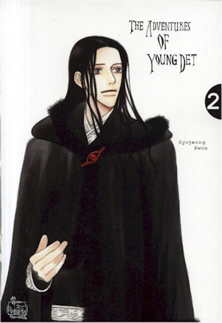 Adventures of Young Det Graphic Novel 02