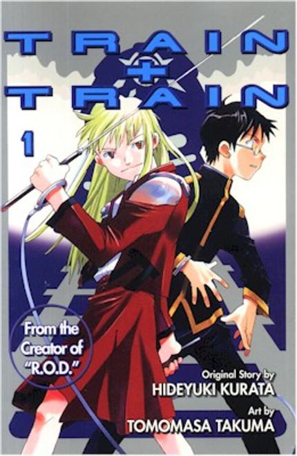 Train + Train Graphic Novel 01