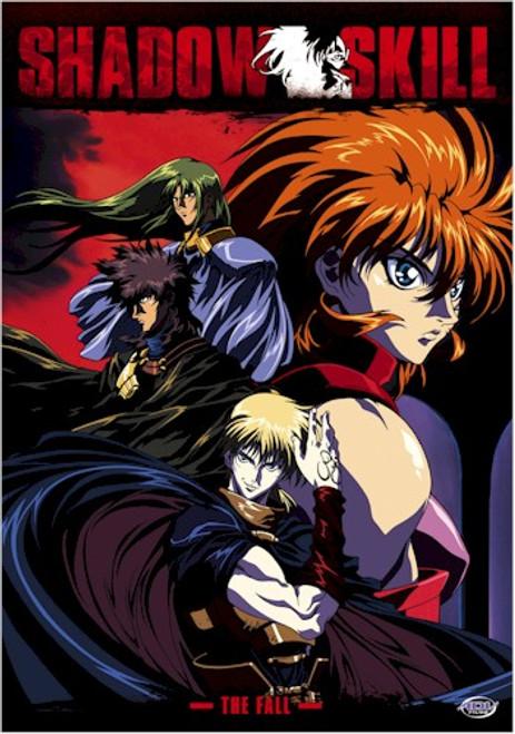 Shadow Skill DVD 04