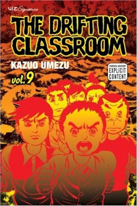 Drifting Classroom Graphic Novel 09