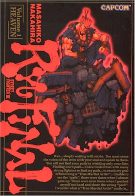 Street Fighter III Ryu Final Graphic Novel 01