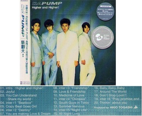 DA PUMP : Higher and Higher! Soundtrack