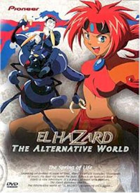 El-Hazard : The Alternative World DVD Vol. 02