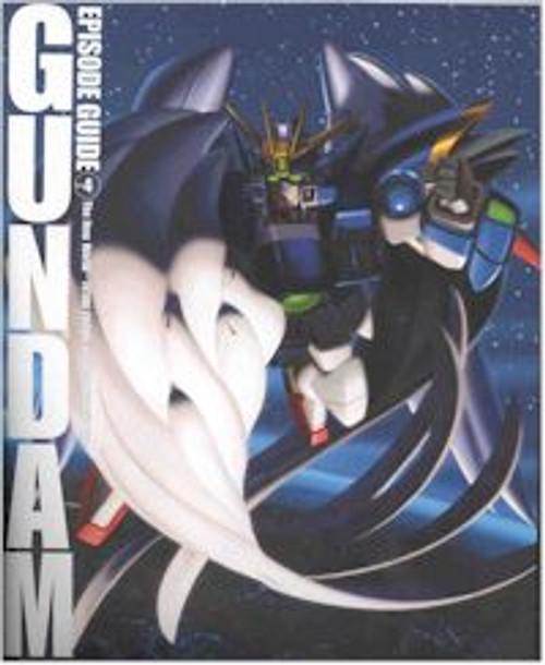 Gundam Episode Guide Vol. 04