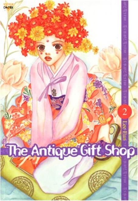Antique Gift Shop Graphic Novel 02