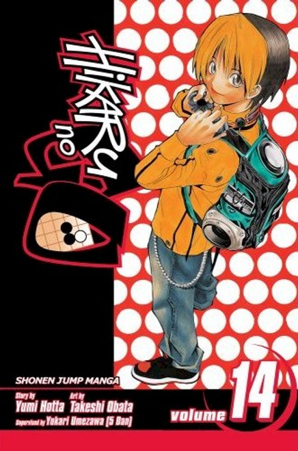 Hikaru No Go Graphic Novel Vol. 14