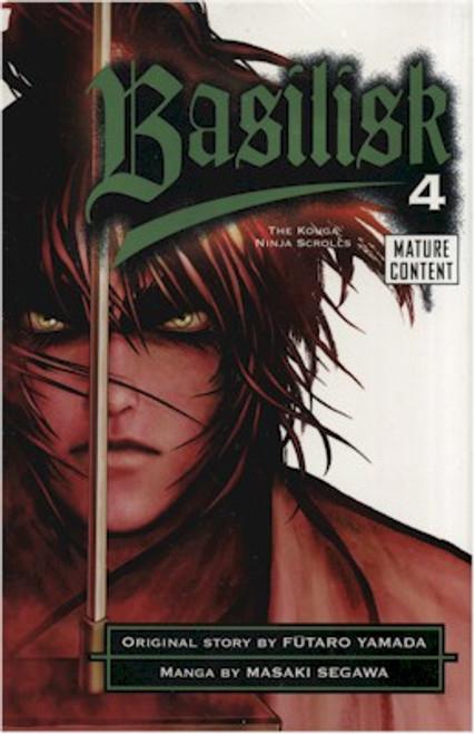 Basilisk Graphic Novel 04