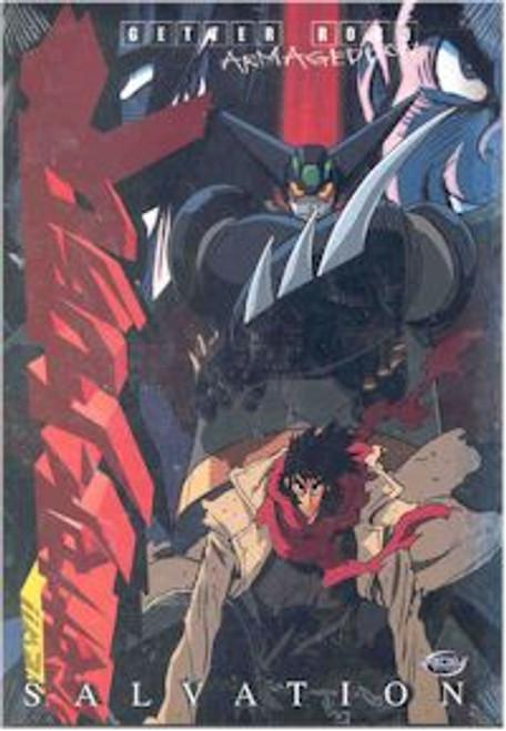 Getter Robo DVD Vol. 04: Salvation