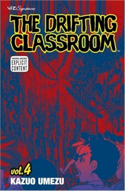 Drifting Classroom Graphic Novel 04
