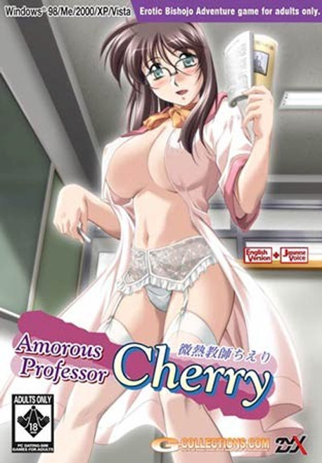Amorous Professor Cherry PC Game
