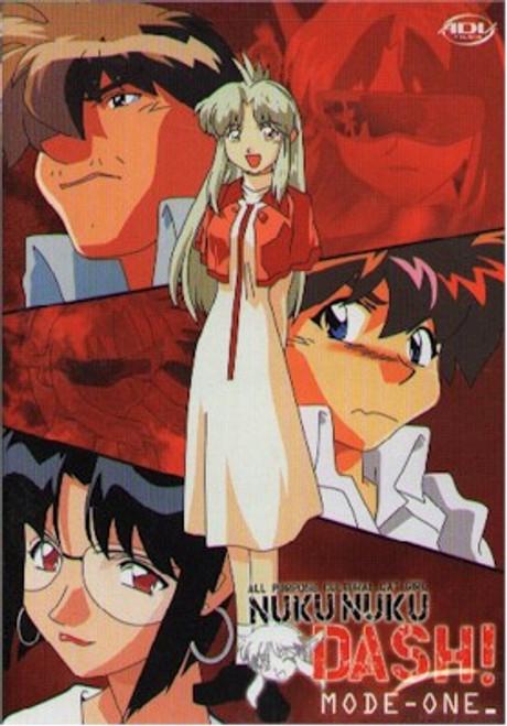 All Purpose Cultural Cat Girl Nuku Nuku Dash DVD Mode 01