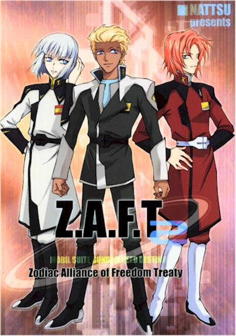 Gundam Seed Adult Manga - Z.A.F.T 2