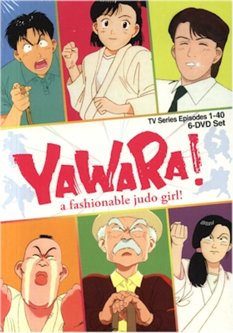 Yawara! Season 1 DVD Box Set (Sub)