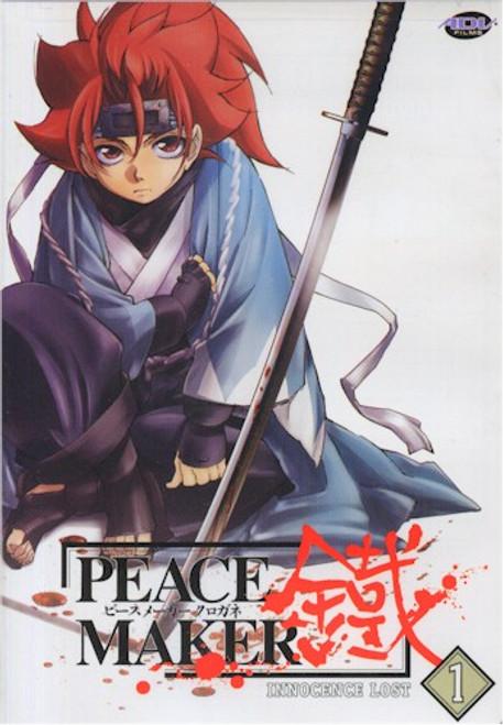 Peacemaker DVD Vol. 01