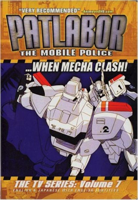 Patlabor: The TV Series DVD 07