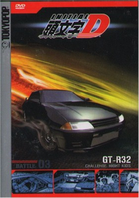 Initial D DVD Vol. 03 Challenge Night Kids