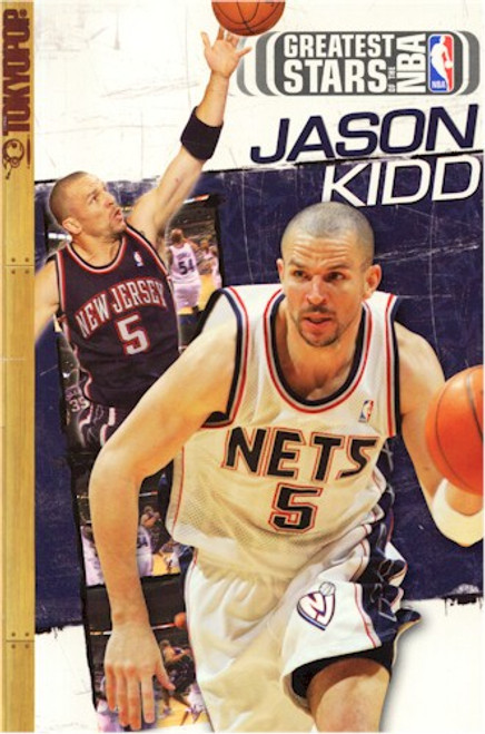 Greatest Stars of the NBA Cine-manga 03 Jason Kidd (2004)