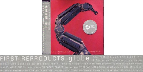 globe : First Reproducts Soundtrack