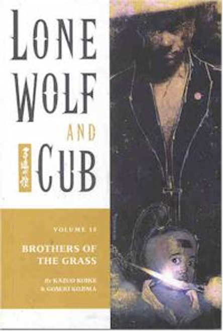 Lone Wolf & Cub Graphic Novel Vol. 15